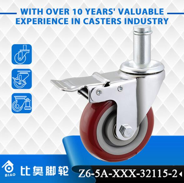 Zhongshan 4 inch casters Bordeaux biaxial medium